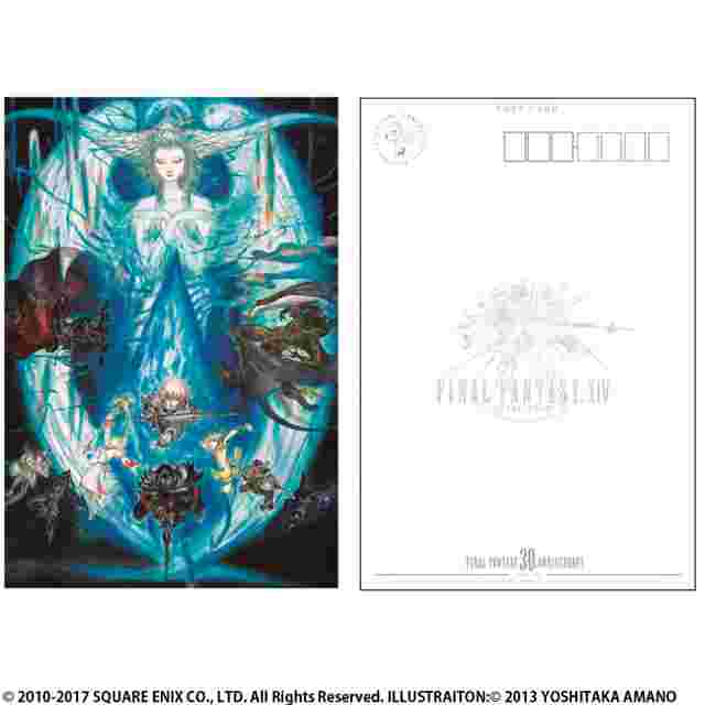 Screenshot des Spiels FINAL FANTASY 30th Anniversary Postcard Set