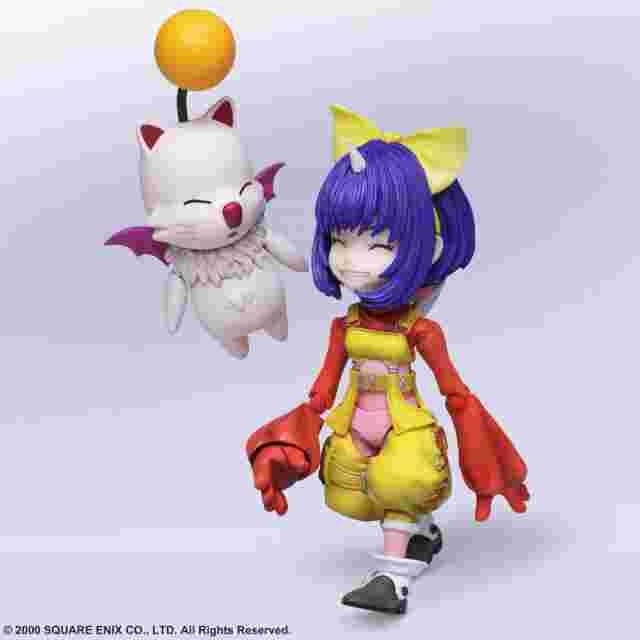 Captura de pantalla del juego FINAL FANTASY IX BRING ARTS EIKO CAROL & QUINA QUEN
