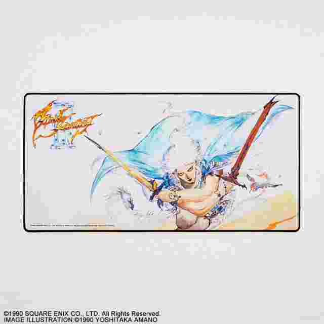 Screenshot for the game FINAL FANTASY III GAMING MOUSE PAD