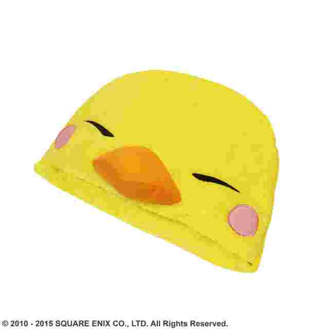 Screenshot for the game FINAL FANTASY XIV [HOODED BLANKET FAT CHOCOBO]
