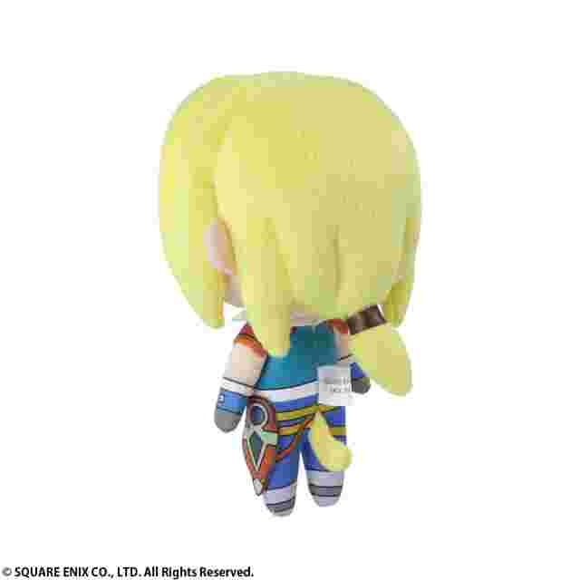 Capture d'écran du jeu FINAL FANTASY mini PLUSH: FINAL FANTASY IX ZIDANE
