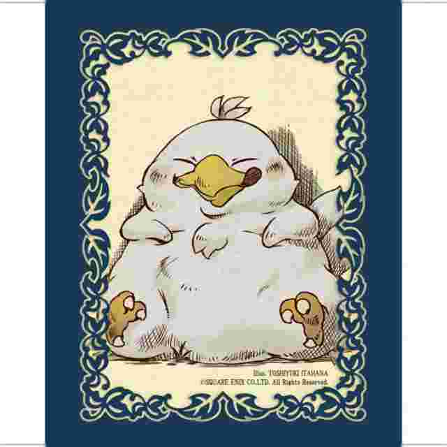 Screenshot for the game CHOCOBO CRYSTAL HUNT CARDSLEEVE: FAT CHOCOBO [TABLETOP]