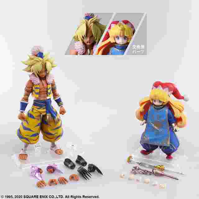 Screenshot des Spiels TRIALS OF MANA BRING ARTS ACTION FIGURE - KEVIN & CHARLOTTE