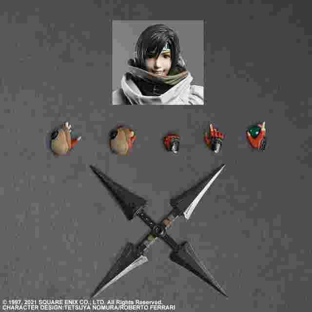 Screenshot for the game FINAL FANTASY VII REMAKE PLAY ARTS KAI ACTION FIGURE - YUFFIE KISARAGI