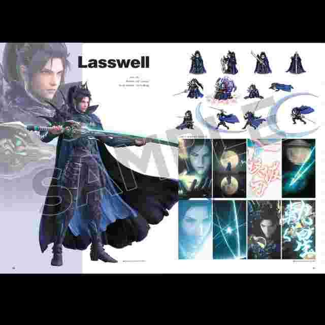 Screenshot for the game FINAL FANTASY® BRAVE EXVIUS: The Art Works IV [ARTBOOK]