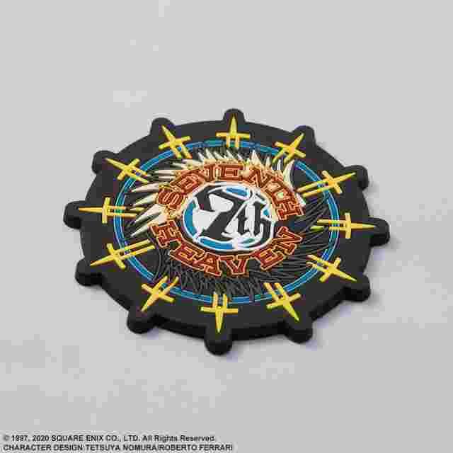 Captura de pantalla del juego FINAL FANTASY VII REMAKE GLASS & COASTER SET - SEVENTH HEAVEN
