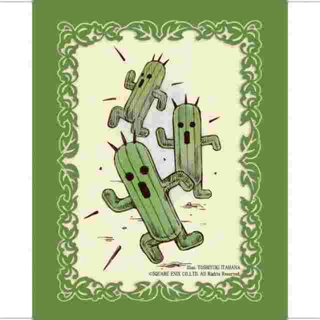 Screenshot for the game CHOCOBO CRYSTAL HUNT CARDSLEEVE: CACTUAR [TABLETOP]