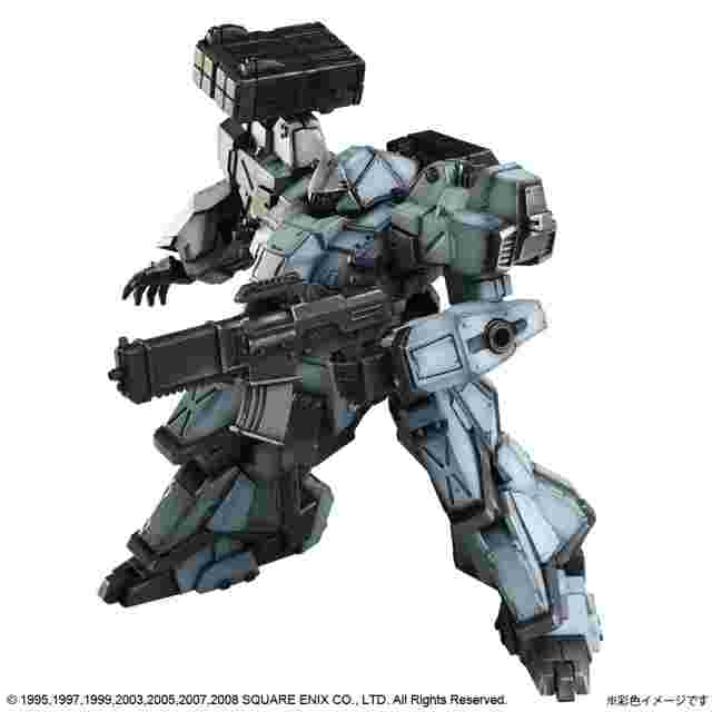 Screenshot for the game FRONT MISSION STRUCTURE ARTS: RAPID FRAME 1/72 Scale Plastic Model Kit Series Vol. 1 (Display of 4)