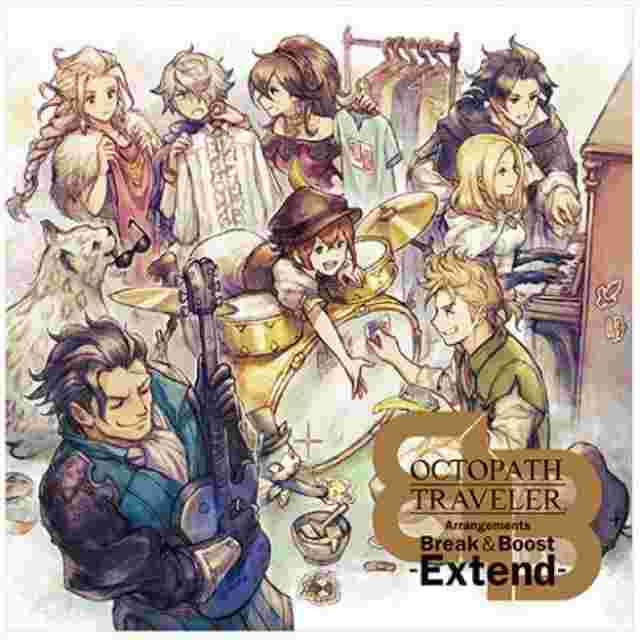 cattura di schermo del gioco OCTOPATH TRAVELER Arrangements Break & Boost -Extend-