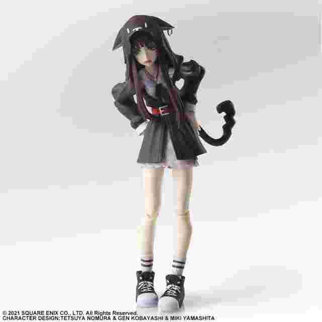 Screenshot des Spiels NEO: The World Ends with You BRING ARTS Action Figure - SHOKA