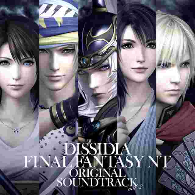 Capture d'écran du jeu DISSIDIA FINAL FANTASY NT Original Soundtrack Vol.2
