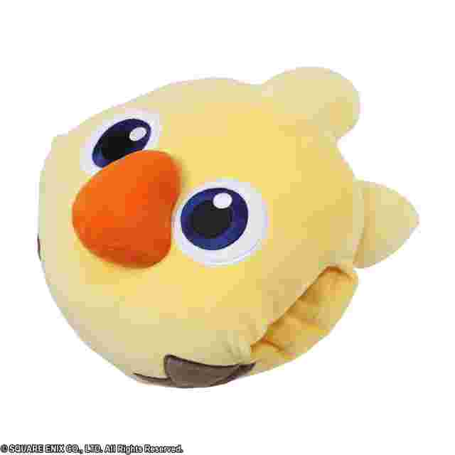 Screenshot des Spiels FINAL FANTASY Nap Pillow - Chocobo