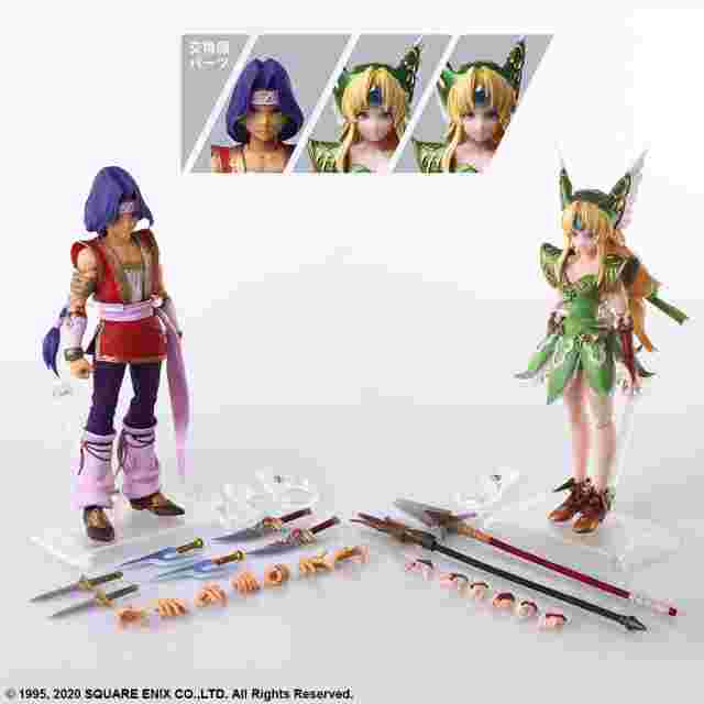 Screenshot for the game TRIALS OF MANA BRING ARTS ACTION FIGURE - HAWKEYE & RIESZ