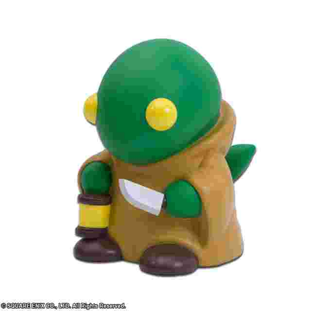 Screenshot for the game FINAL FANTASY® MASCOT COIN BANK TONBERRY [HOME DECOR]