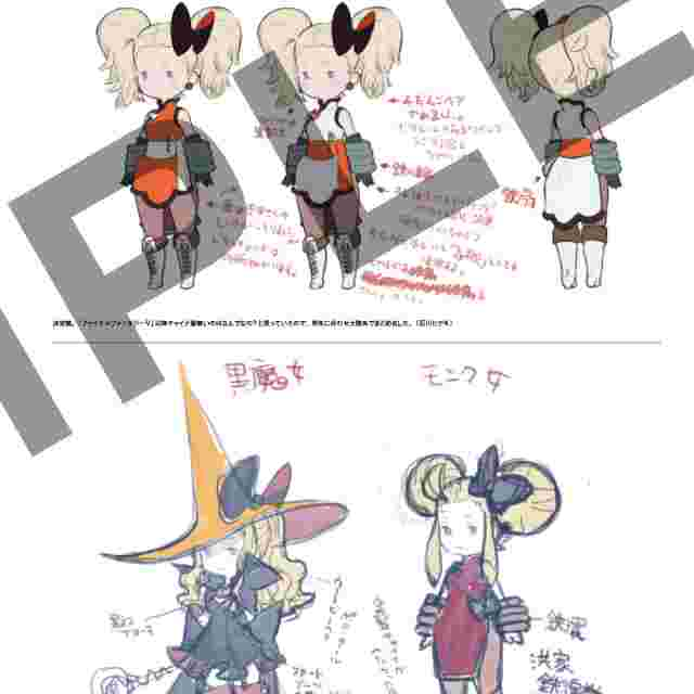 Screenshot for the game BRAVELY DEFAULT Design works THE ART OF BRAVELY 2010-2013