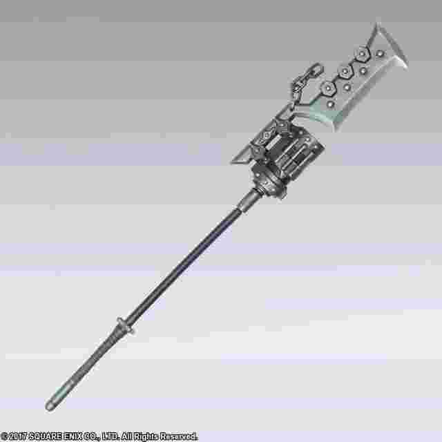 Screenshot for the game NieR:Automata BRING ARTS Trading Weapon Collection (box of 10)