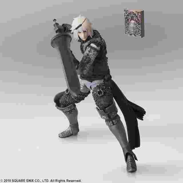Screenshot des Spiels NieR Replicant BRING ARTS Nier & Emil Set