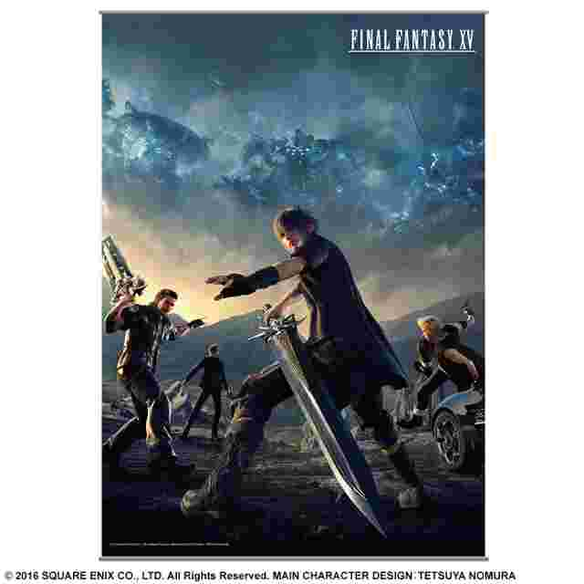 cattura di schermo del gioco FINAL FANTASY XV Wall Scroll vol.2