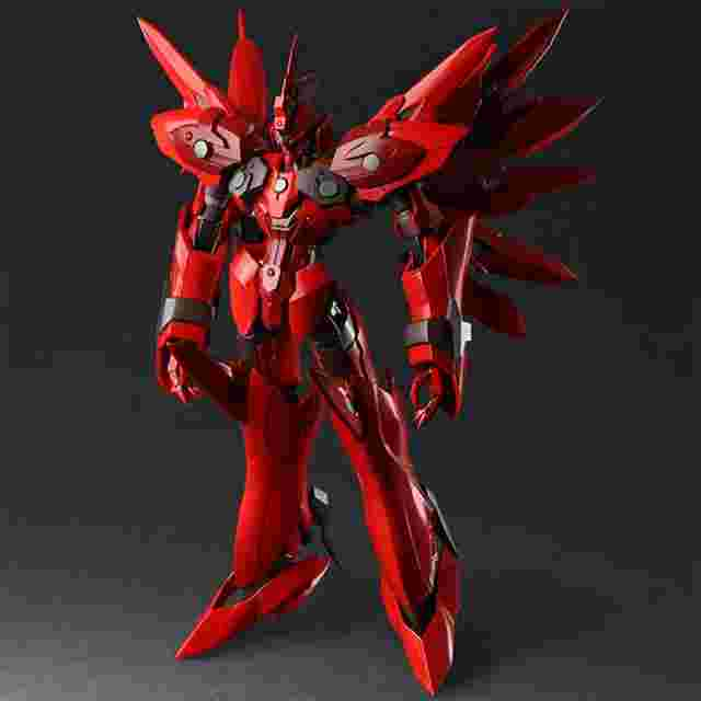 Screenshot for the game Xenogears™ BRING ARTS™ Action Figure - WELTALL-ID