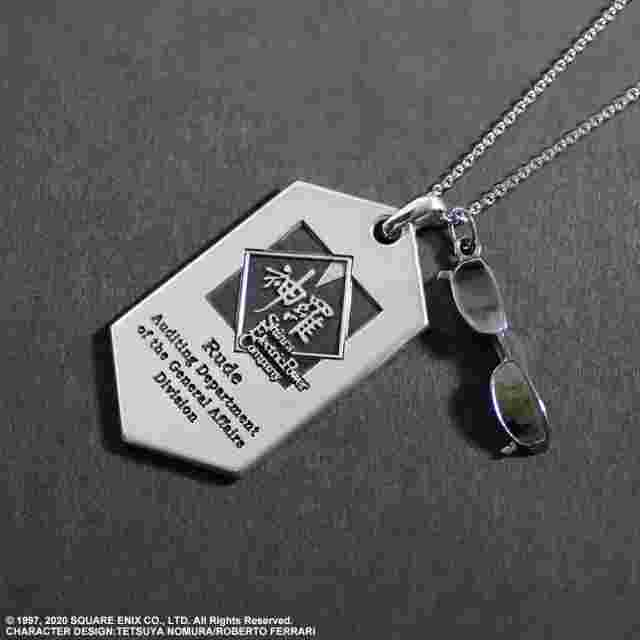 Screenshot for the game FINAL FANTASY VII REMAKE SILVER DOG TAG - RUDE