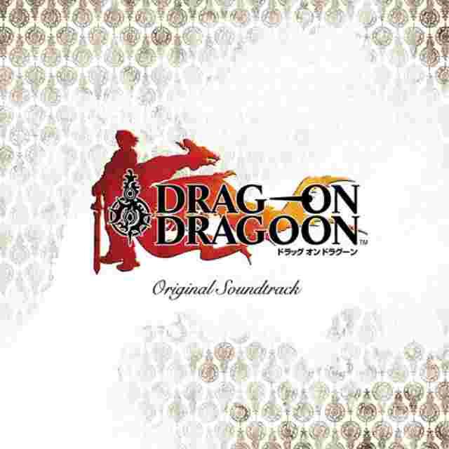 Capture d'écran du jeu DRAKENGARD ORIGINAL SOUNDTRACK