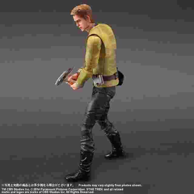 Screenshot des Spiels STAR TREK PLAY ARTS KAI [Captain James T. Kirk]