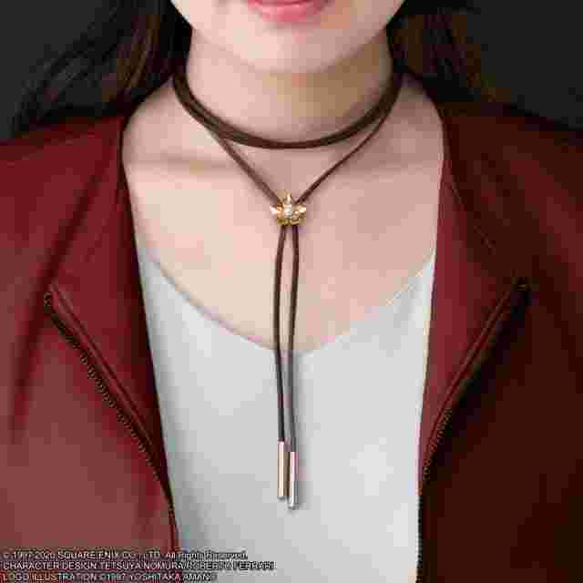 Screenshot des Spiels FINAL FANTASY VII REMAKE LEATHER NECKLACE - AERITH