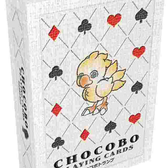 Screenshot for the game CHOCOBO PLAYING CARD DECK [TABLETOP]