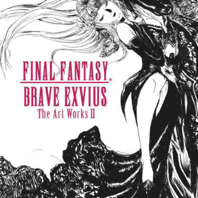 Screenshot for the game FINAL FANTASY BRAVE EXVIUS THE ART WORKS II
