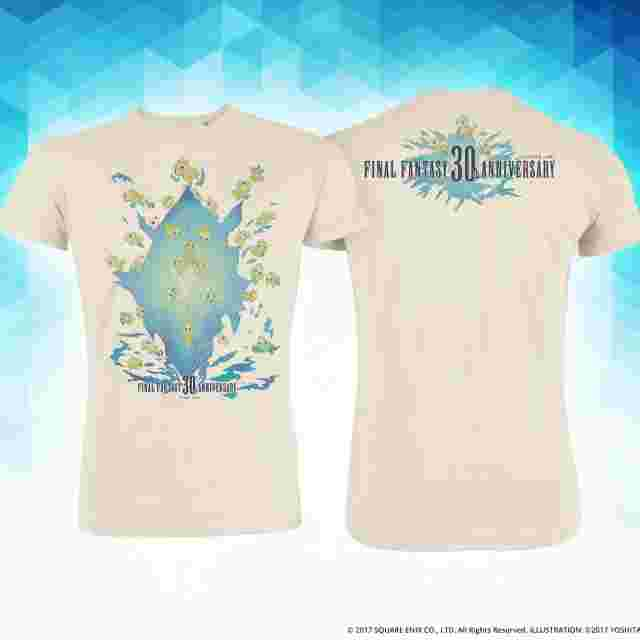 Captura de pantalla del juego FINAL FANTASY 30th Anniversary T-Shirt XL