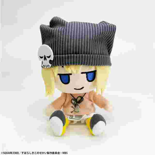 Screenshot for the game THE WORLD ENDS WITH YOU THE ANIMATION PLUSH - RHYME