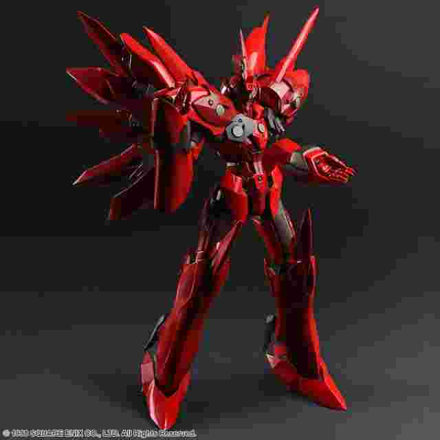 Screenshot for the game XENOGEARS BRING ARTS ACTION FIGURE - WELTALL-ID
