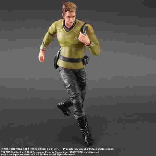 Screenshot for the game STAR TREK PLAY ARTS KAI [Captain James T. Kirk]