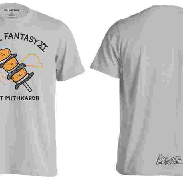 Screenshot for the game FINAL FANTASY XI® T-shirt Meat Mithkabob US SIZE XL