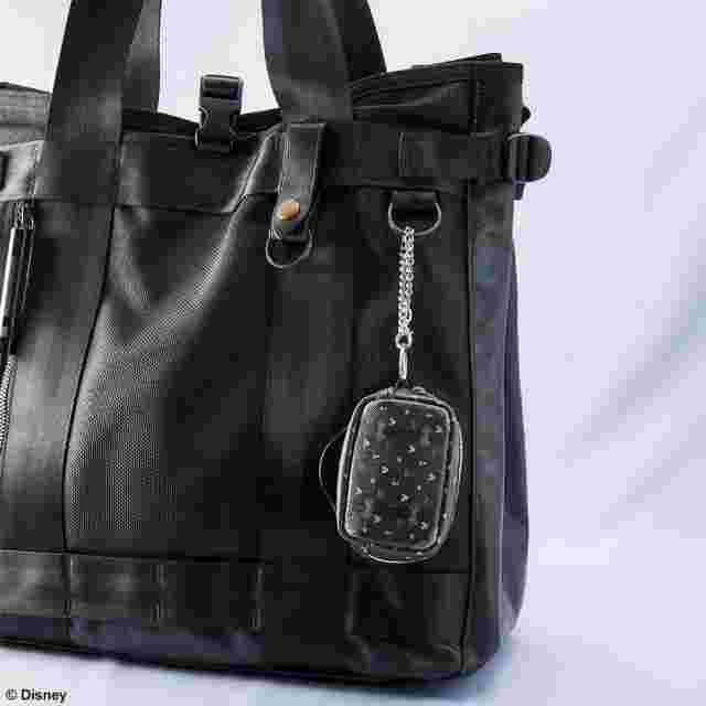 Screenshot for the game KINGDOM HEARTS III Bag Charm with Reusable Bag - TRUNK
