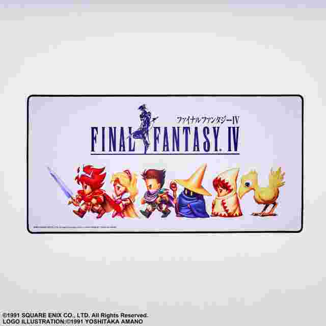 Screenshot for the game FINAL FANTASY IV Gaming Mouse Pad