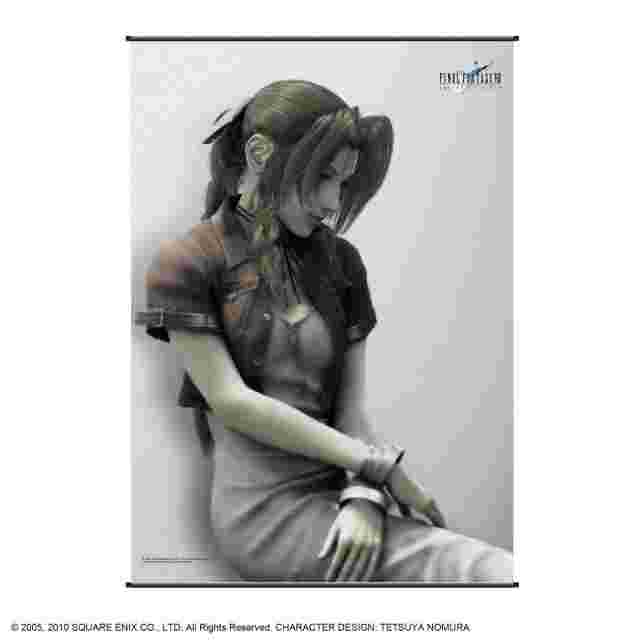 Capture d'écran du jeu FINAL FANTASY VII Advent Children Wall Scroll - Aerith Gainsborough (2019)