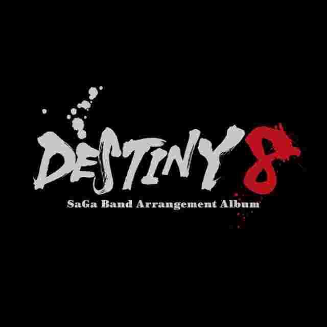 Screenshot for the game DESTINY 8 - SaGa Band Arrangement Album [CD]