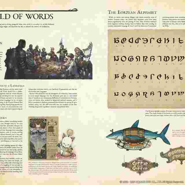 Screenshot for the game Encyclopaedia Eorzea - The World of FINAL FANTASY XIV - Volume II