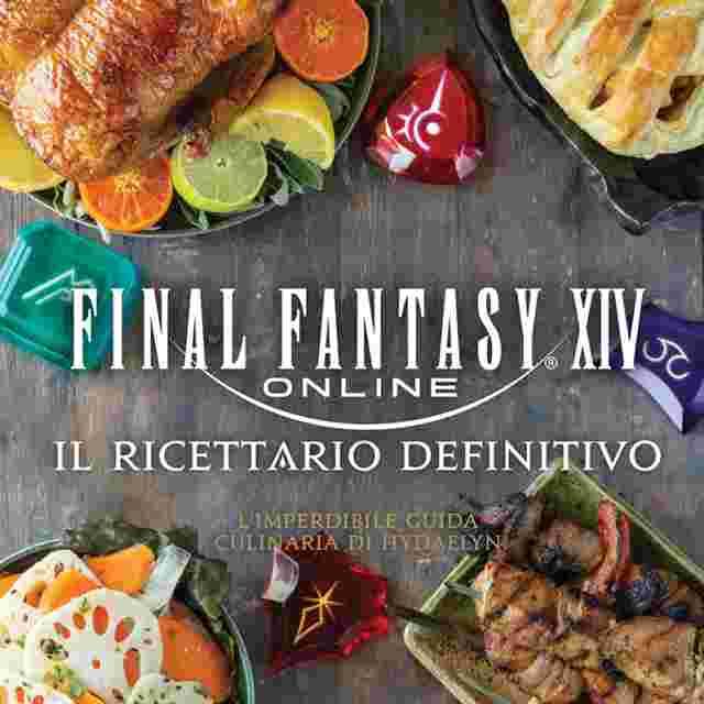 Screenshot for the game FINAL FANTASY® XIV ONLINE IL RICETTARIO DEFINITIVO