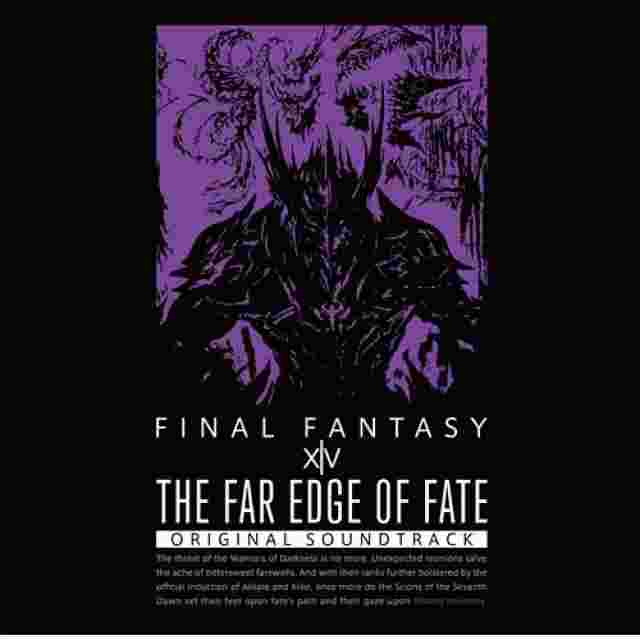 Screenshot for the game THE FAR EDGE OF FATE: FINAL FANTASY® XIV ORIGINAL SOUNDTRACK [BLU-RAY]
