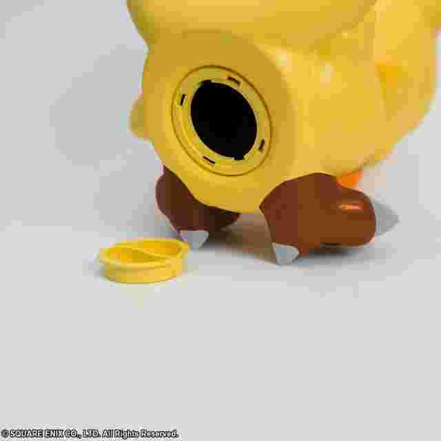Screenshot for the game FINAL FANTASY® MASCOT COIN BANK CHOCOBO