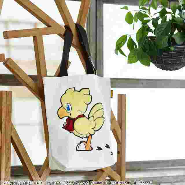 Screenshot for the game FINAL FANTASY Fluffy Fluffy Tote Bag – Chocobo