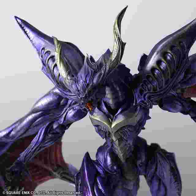 Screenshot des Spiels FINAL FANTASY CREATURES BRING ARTS - BAHAMUT
