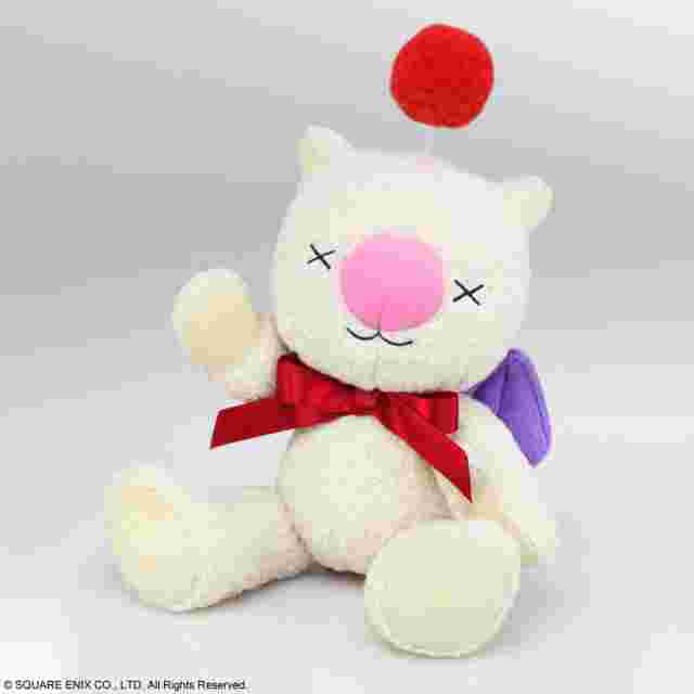 Screenshot for the game FINAL FANTASY Fluffy Fluffy Plush MOOGLE [PLUSH]