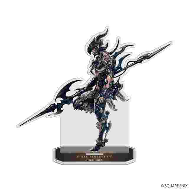 Screenshot for the game FINAL FANTASY XIV ACRYLIC STAND - DRAGOON