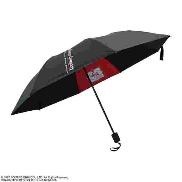Screenshot for the game FINAL FANTASY VII Foldable Sun & Rain Umbrella
