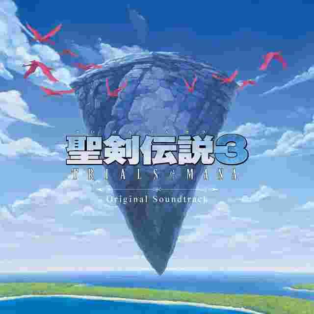 Screenshot for the game TRIALS of MANA Original Soundtrack [CD]