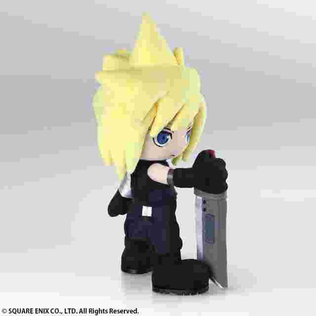 Screenshot des Spiels FINAL FANTASY VII Action Doll - Cloud Strife
