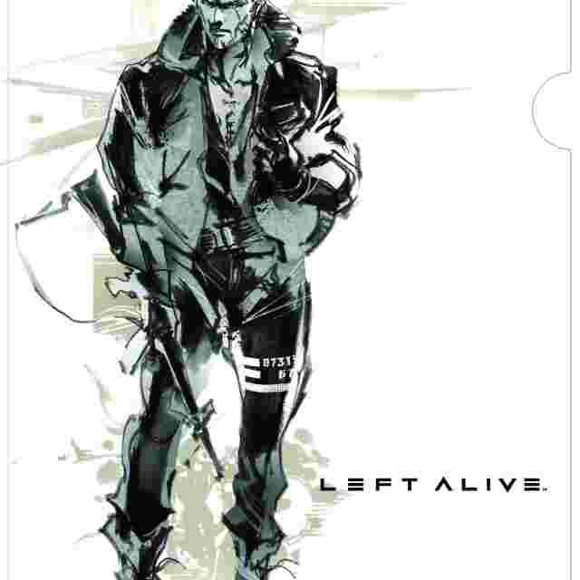 Screenshot for the game LEFT ALIVE™ CLEAR FILE [REWARD]